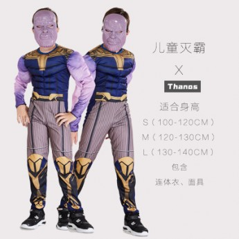 thanos costume for kids