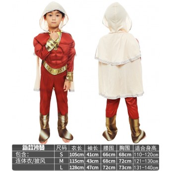 Shazam costume for kids